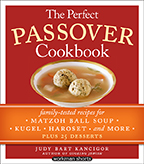 New Passover e-book from Cooking Jewish!